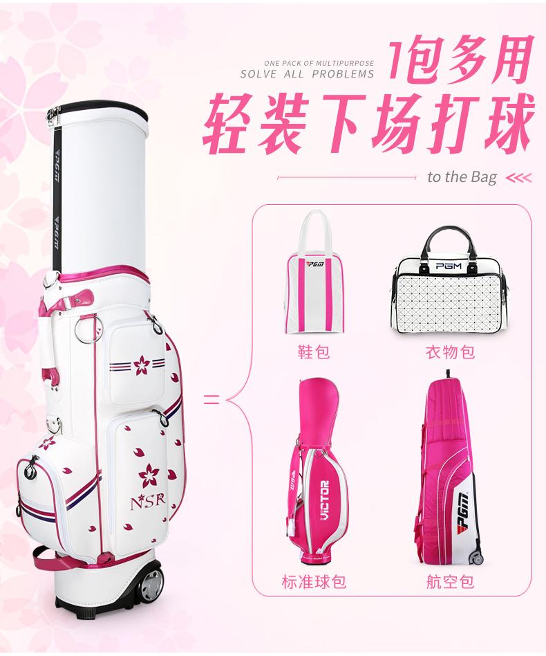 Túi gậy golf Nữ PGM - QB056