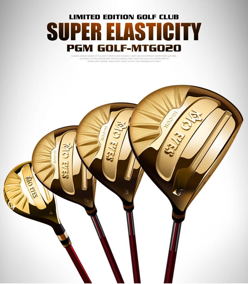 Bộ gậy golf Nam MO EYES - PGM - MTG020