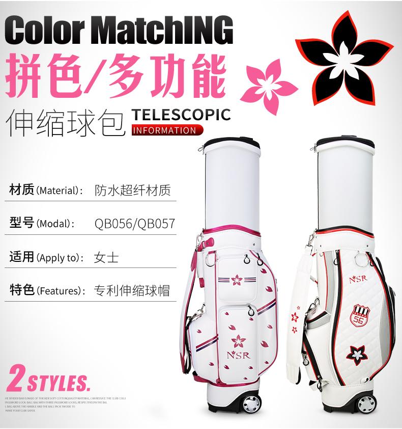 Túi gậy golf Nữ PGM - QB057