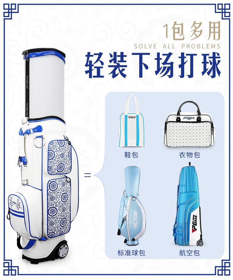 Túi gậy golf Nữ PGM - QB055