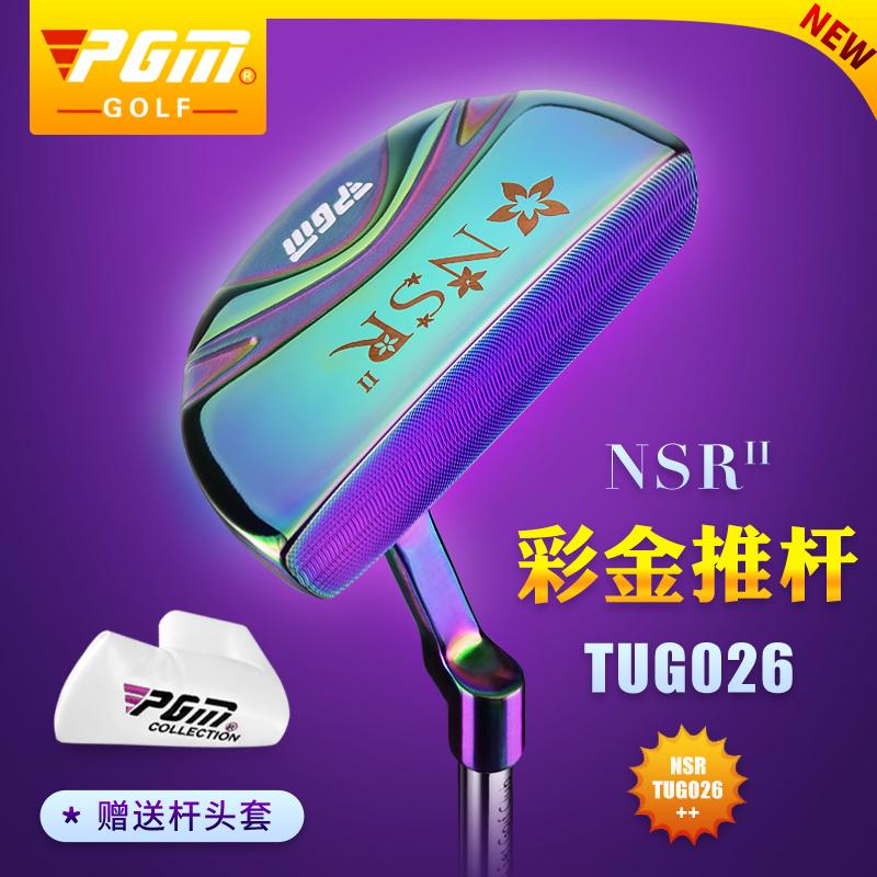 Gậy putter Nữ NSR II - PGM - TUG026
