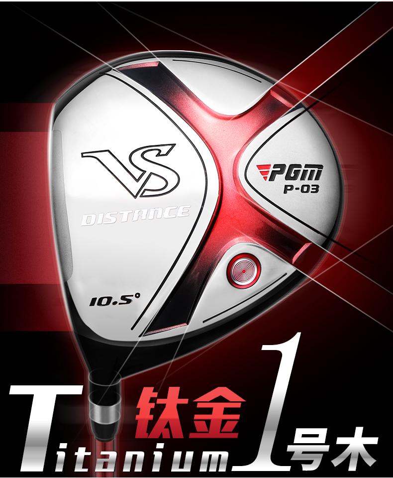 Bộ gậy golf Nam VS tay trái ( left hand ) - PGM - MTG005L