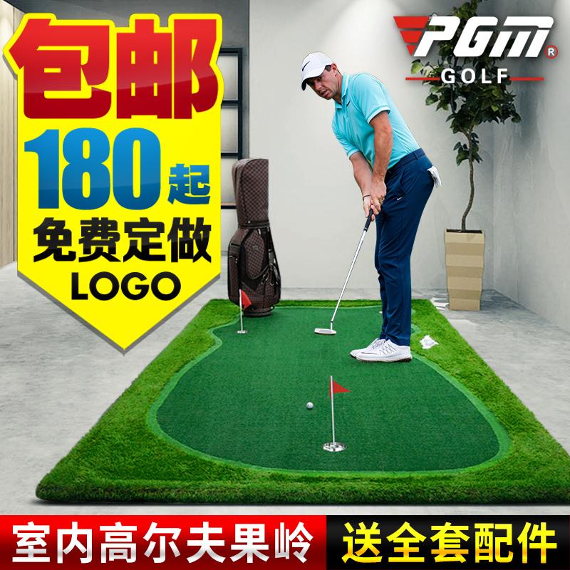 Thảm putting PGM - GL006