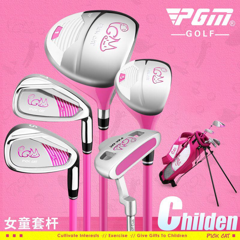 Bộ gậy golf trẻ em PICK CAT - PGM - JRTG007