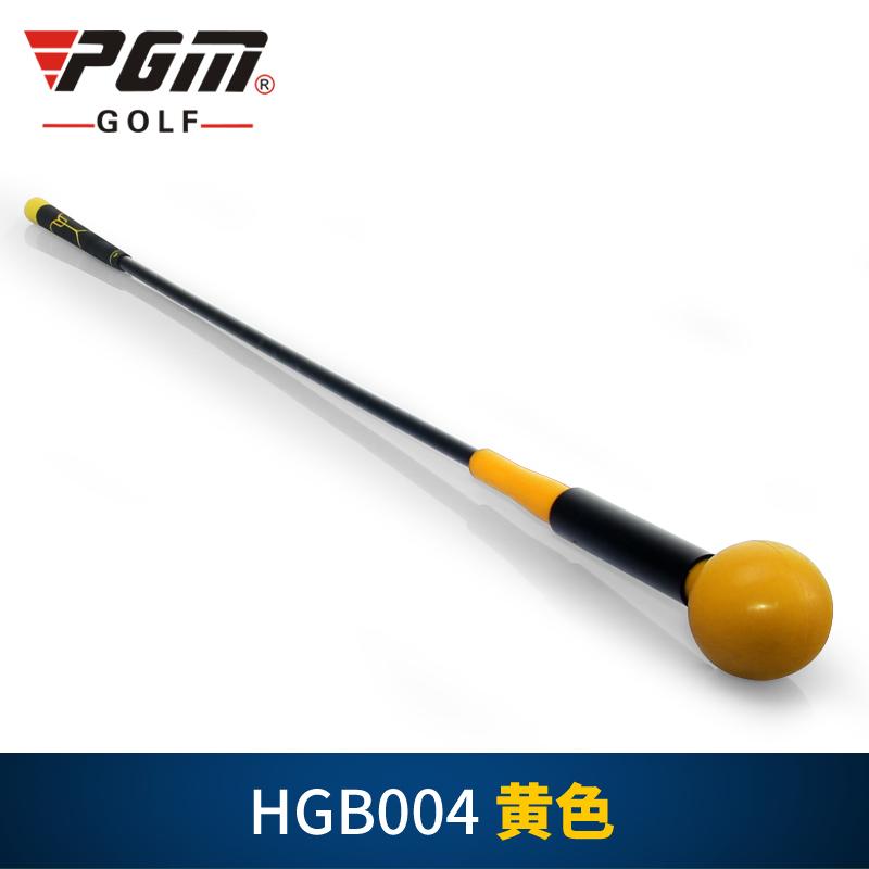 Gậy tập swing PGM - HGB004