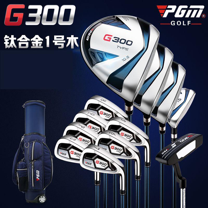 Bộ gậy golf Nam G300 - PGM - MTG025
