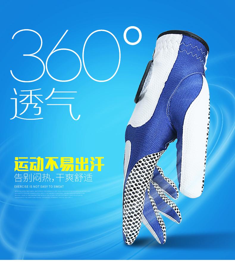 Găng tay golf Nam PGM - ST016