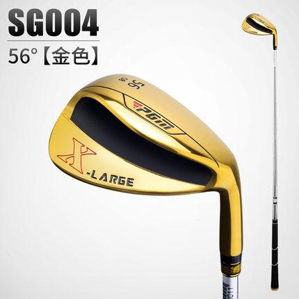 Gậy kỹ thuật ( wedge ) 56, 60 độ - PGM - SG004