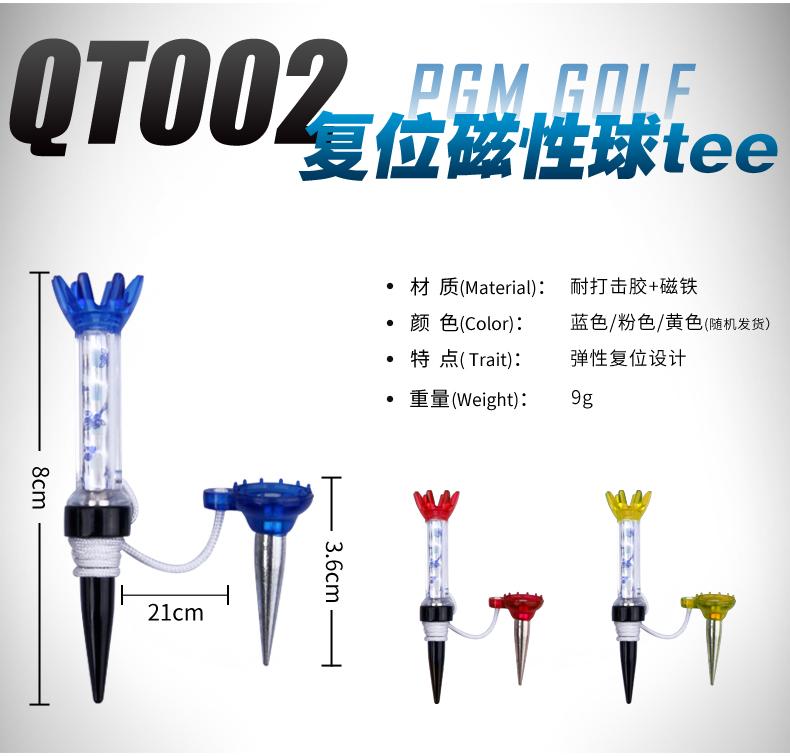 Tee chơi golf PGM - QT002
