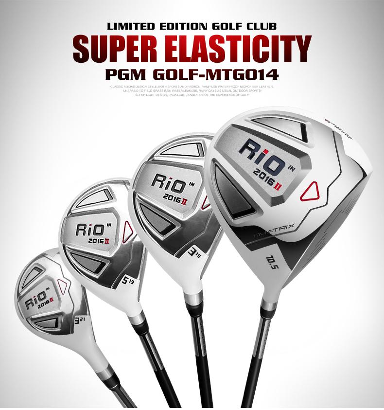 Bộ gậy golf Nam RIO II 2016 - PGM - MTG014