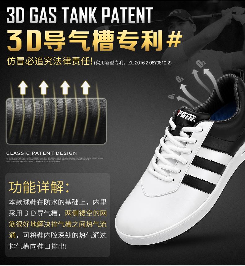 Giày golf Nam PGM - XZ089
