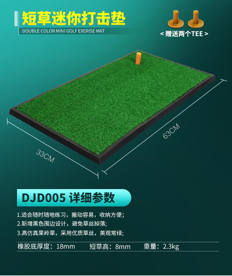 Thảm tập swing PGM - DJD004