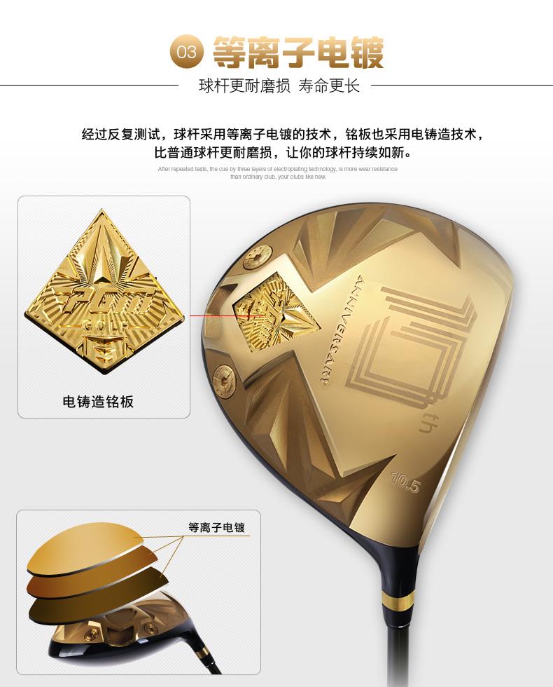 Bộ gậy golf Nam 10th -  PGM - MTG009