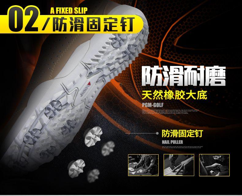 Giày golf Nam PGM - XZ017