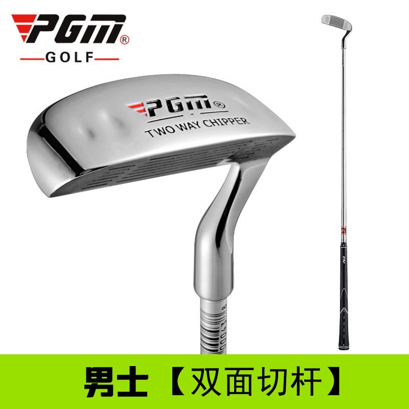 Gậy chip 2 mặt đổi chiều - PGM - TUG006
