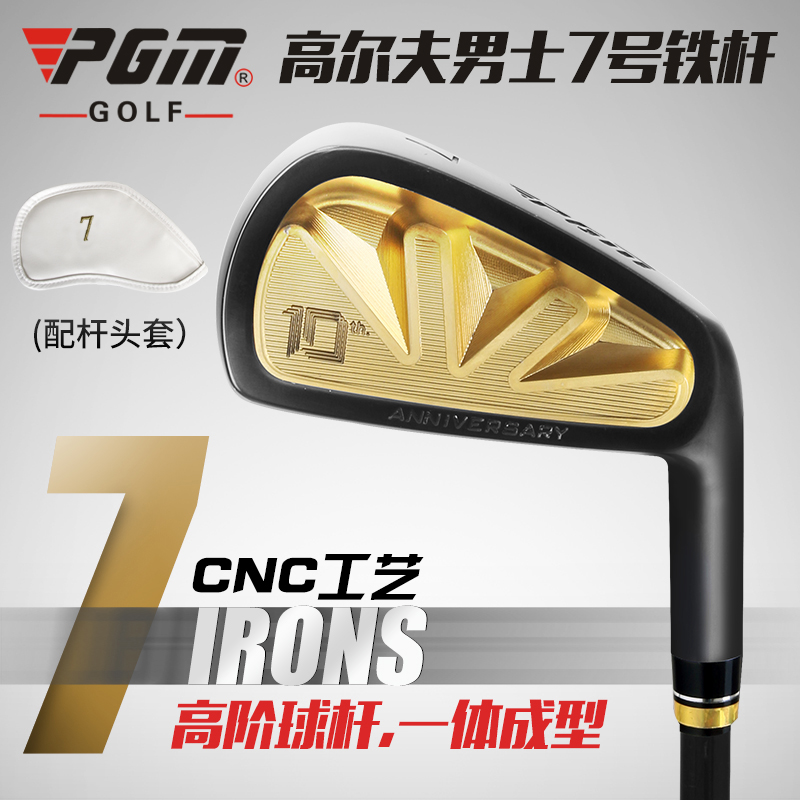 Gậy sắt 7 Nam 10th ( Iron 7 ) - PGM - TIG009
