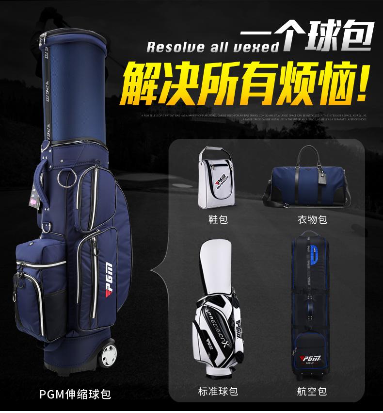 Túi gậy golf PGM - QB051