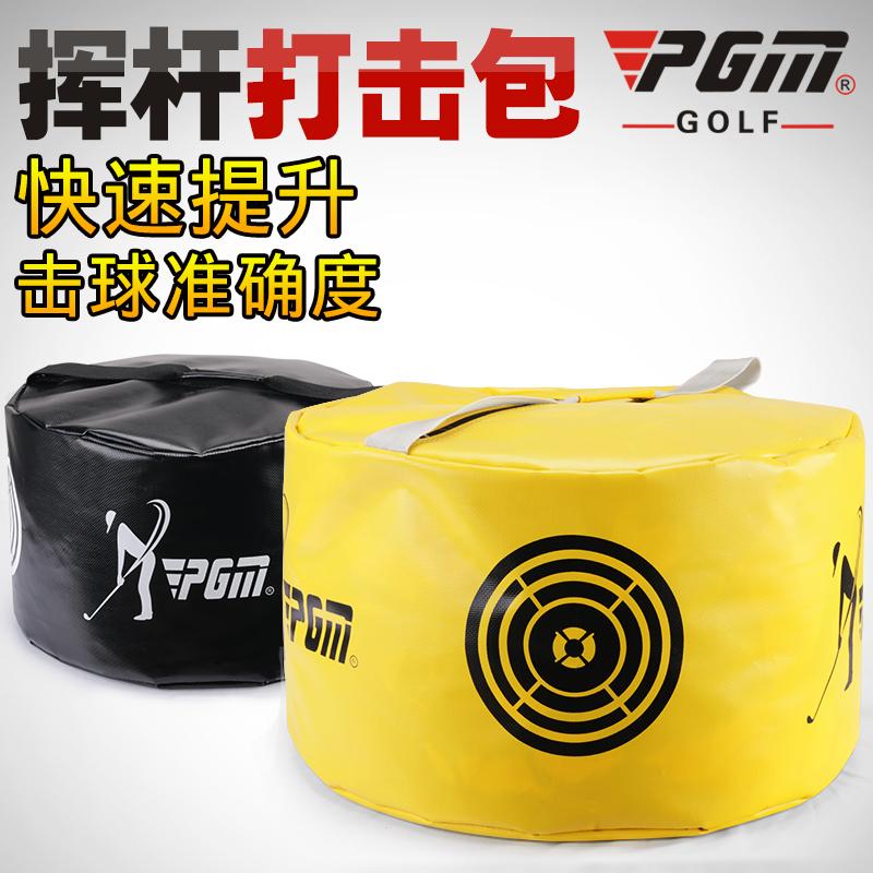 Túi tập swing PGM - HL002