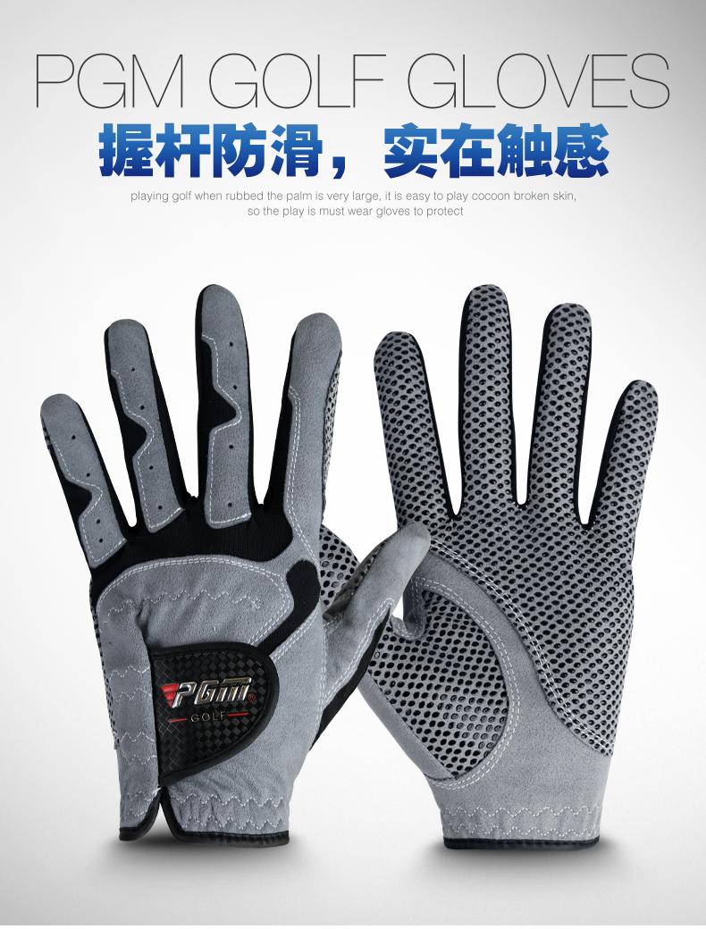 Găng tay golf Nam PGM - ST017