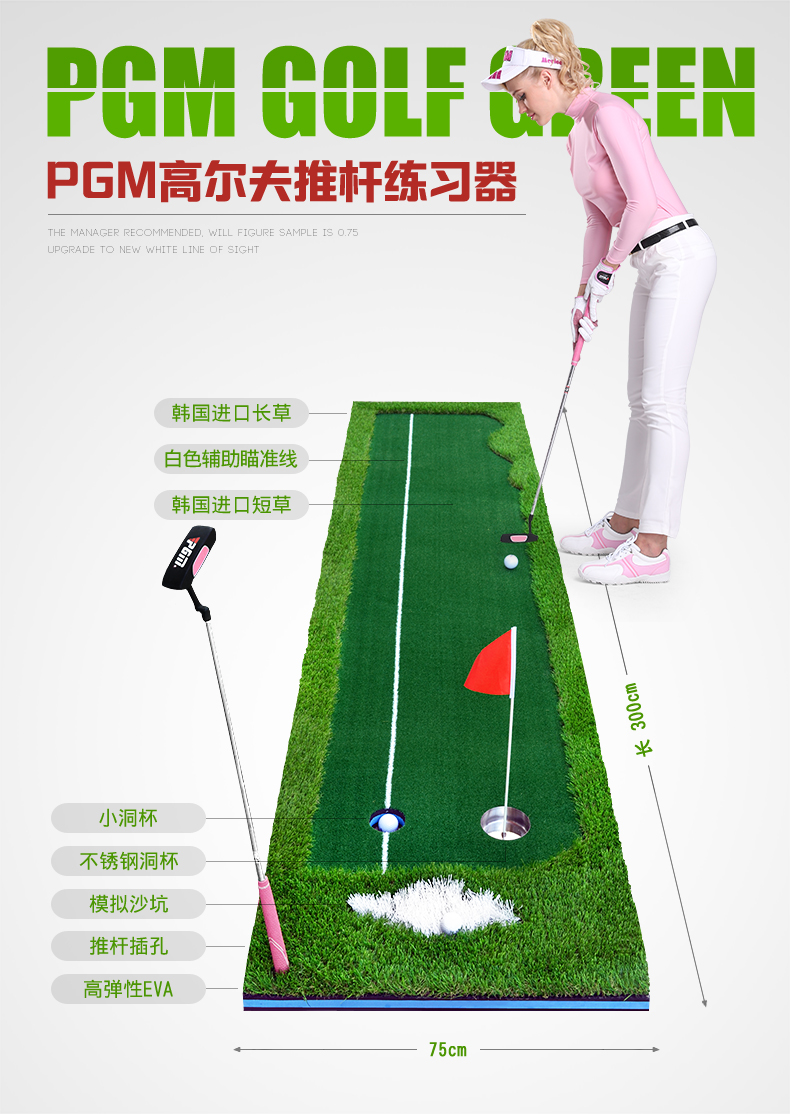 Thảm putting PGM - GL001