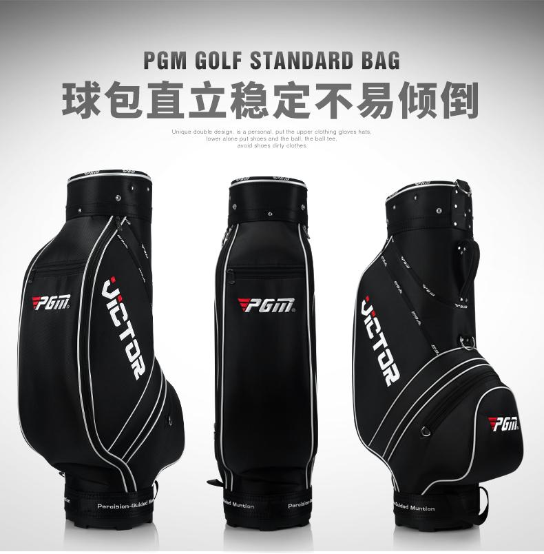 Túi gậy golf PGM - QB005
