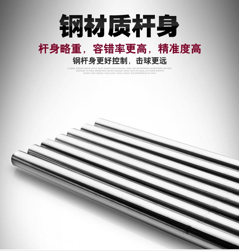 Gậy kỹ thuật ( wedge ) 56, 60 độ - PGM - SG001