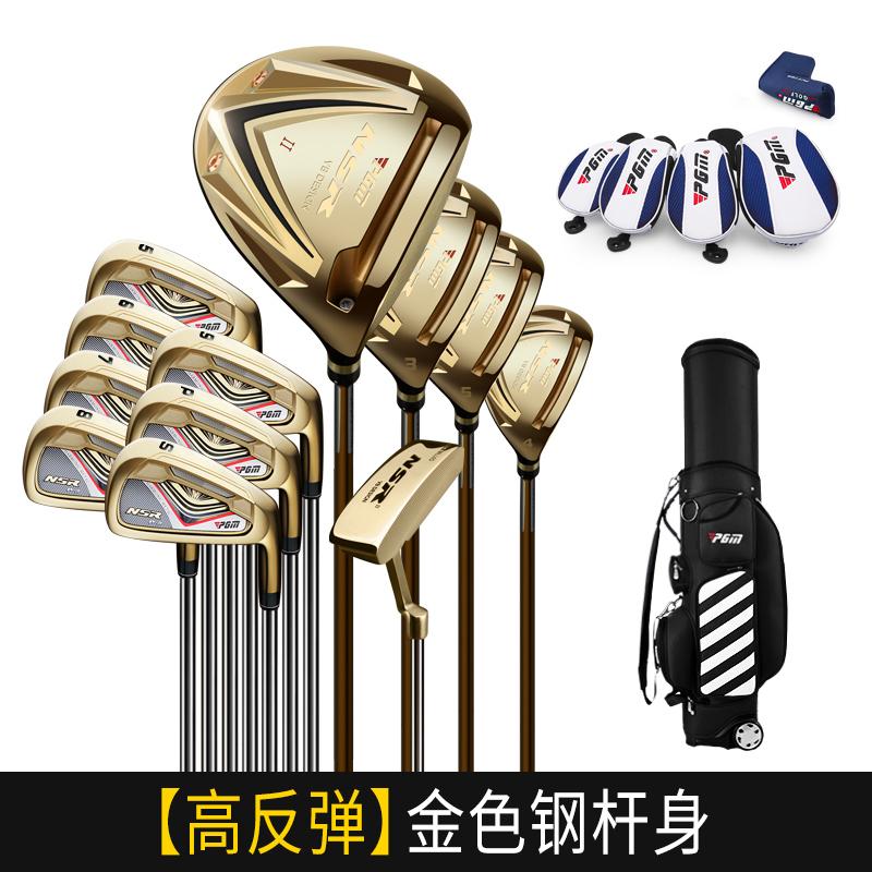 Bộ gậy golf Nam NSR II - PGM - MTG017