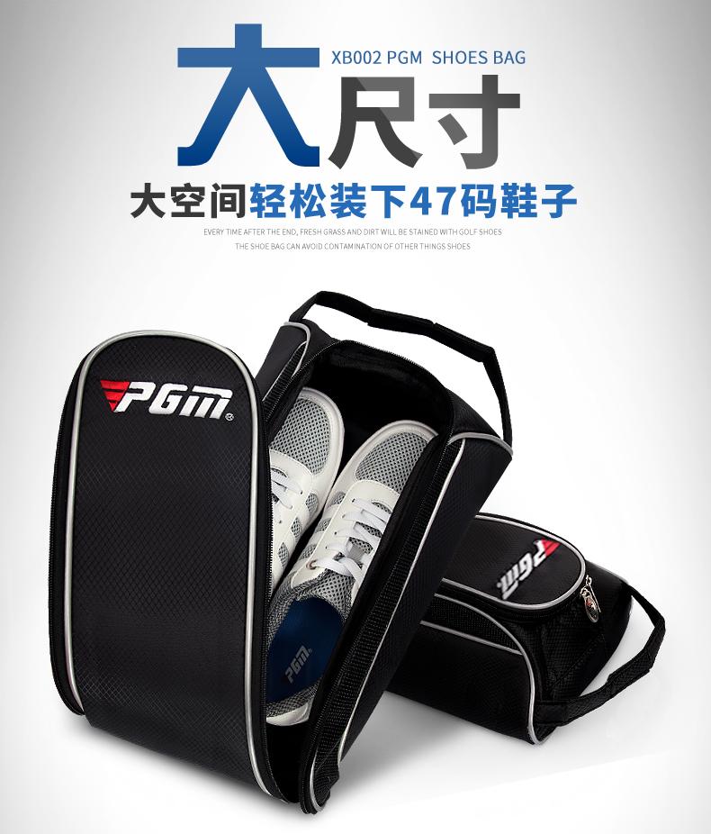 Túi đựng giày golf PGM - XB002