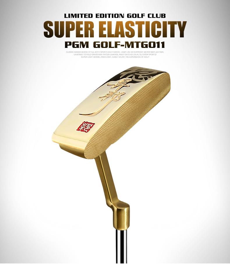 Bộ gậy golf Nam PGM - MTG011