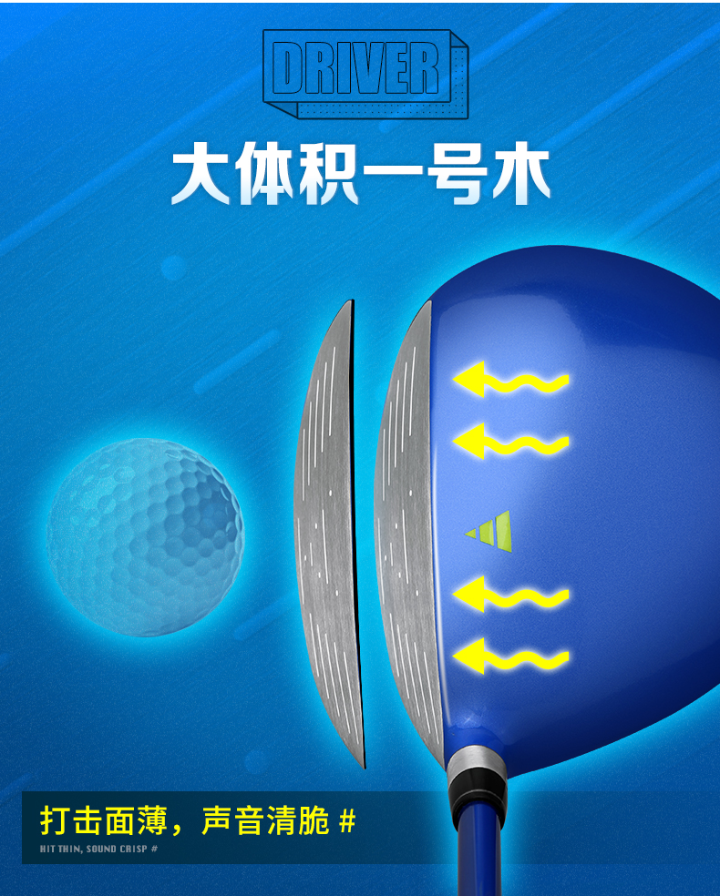 Bộ gậy golf trẻ em NSR - PGM - JRTG006
