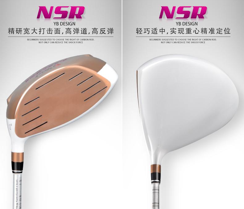 Bộ gậy golf Nữ NSR - PGM - LTG008