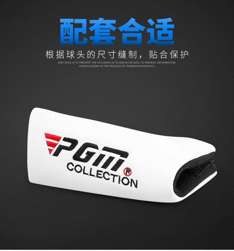 Bộ bao đầu gậy PGM - GT002