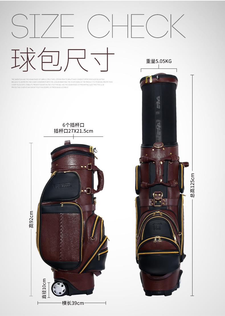 Túi gậy golf PGM - QB043