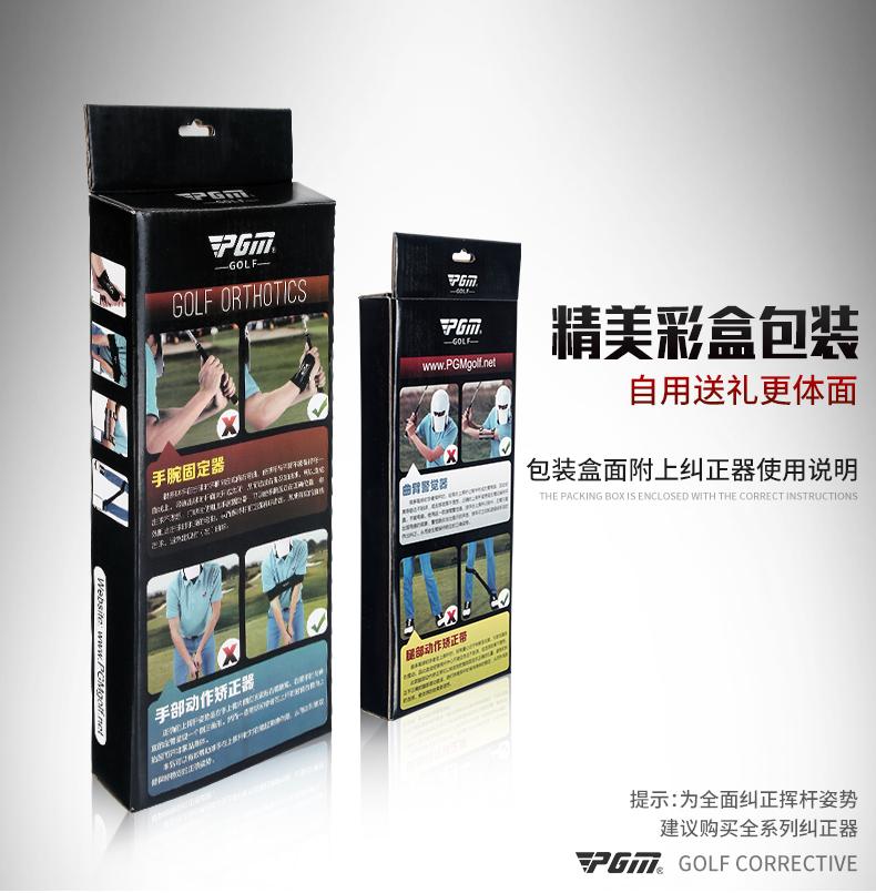 Dụng cụ tập swing PGM - JZQ005
