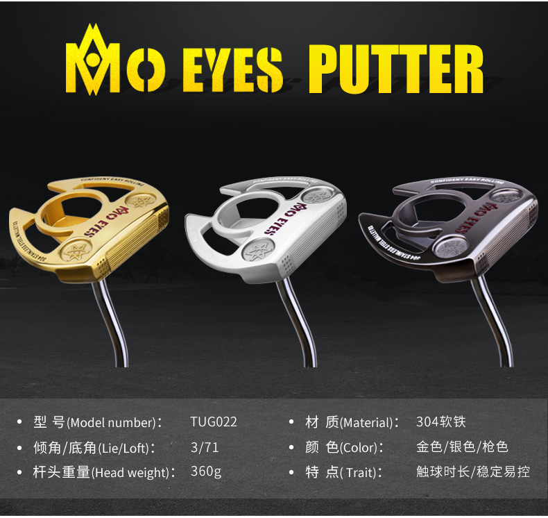 Gậy putter MO EYES - PGM - TUG022