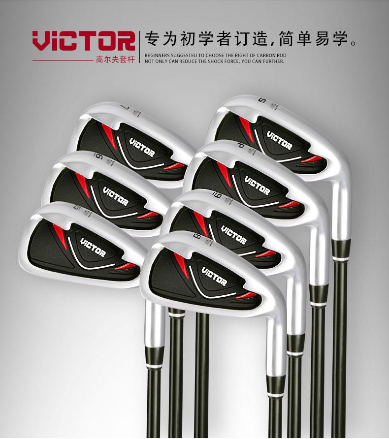 Bộ gậy golf Nam VICTOR - PGM - MTG007
