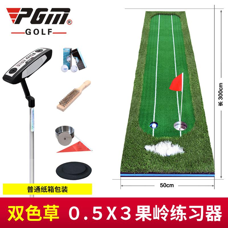 Thảm putting PGM - GL009
