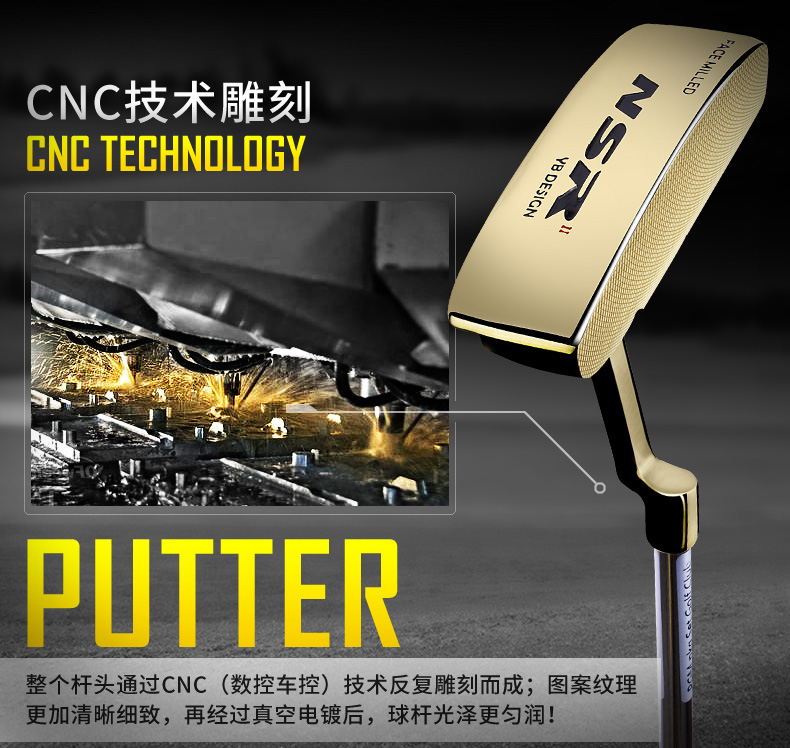 Gậy putter NSR II - PGM - TUG013