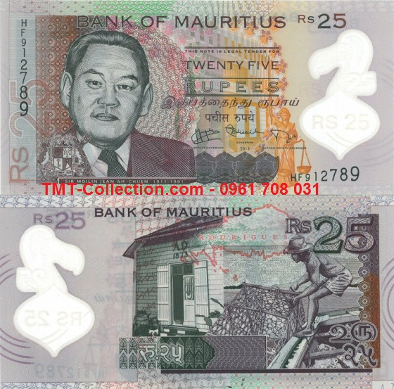 Mauritius 25 Rupees 2013 UNC Polymer (tờ)