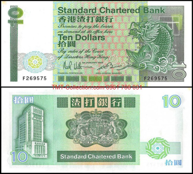 Hong Kong 10 Dollar 1985 - 1991 UNC