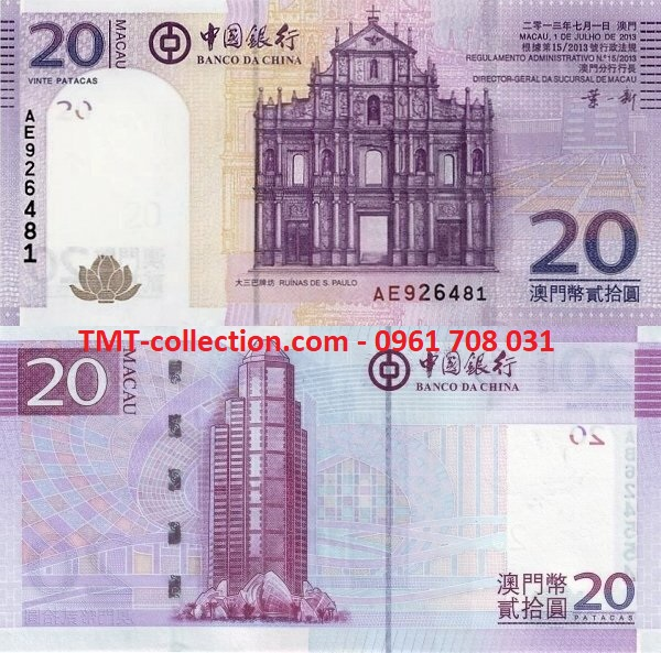 Macao 20 Patacas 2013 UNC Bank Of China