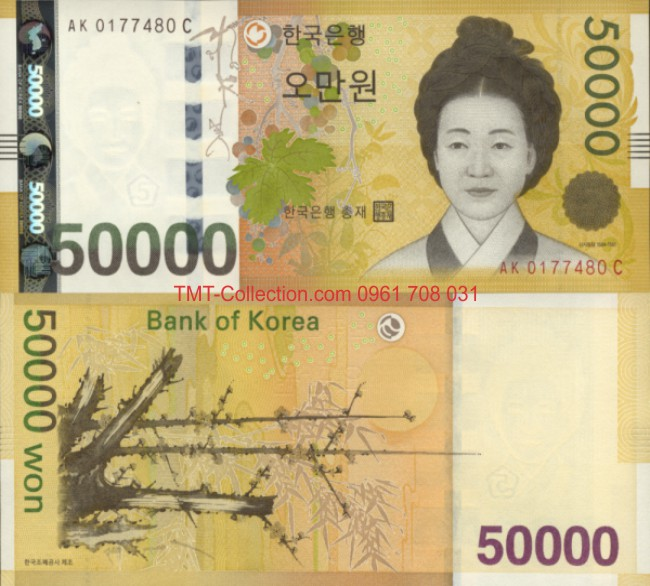 South Korea - Hàn Quốc 50000 Won 2007 UNC