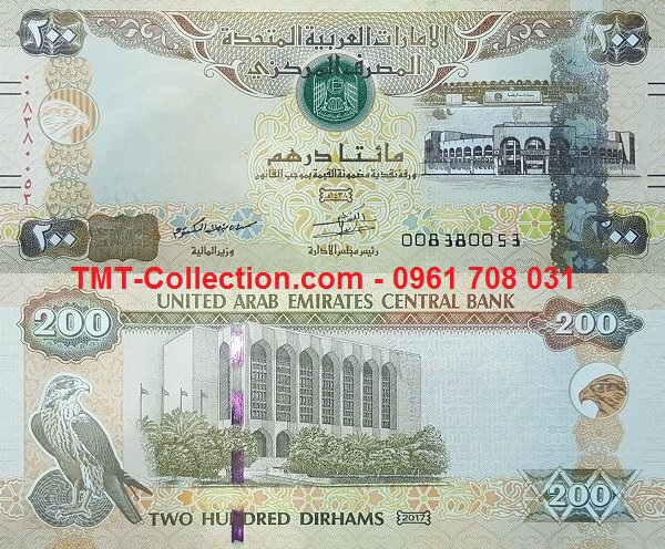 UAE 200 Dirhams 2017 UNC (tờ)