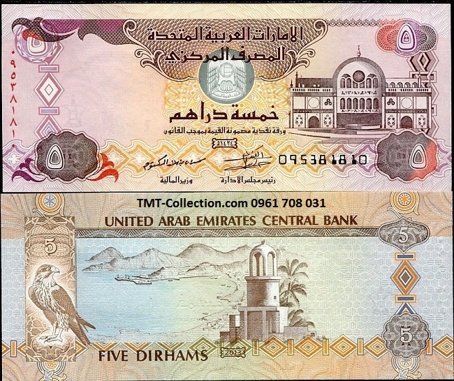 UAE 5 Dirhams 2013 UNC