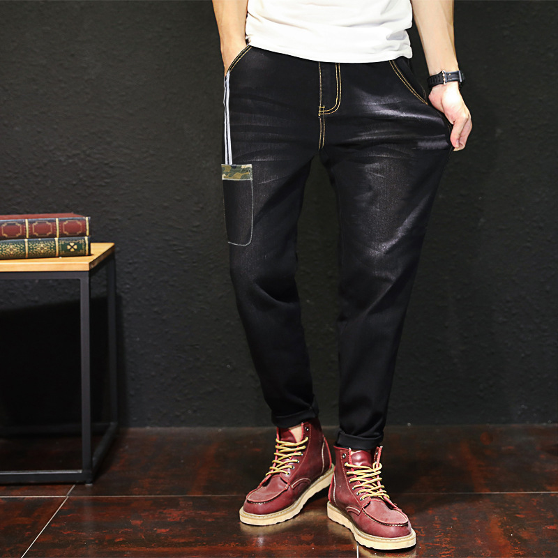 Black Army Jeans