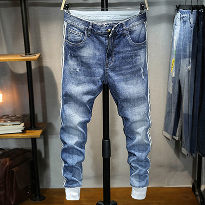 jeans-silver