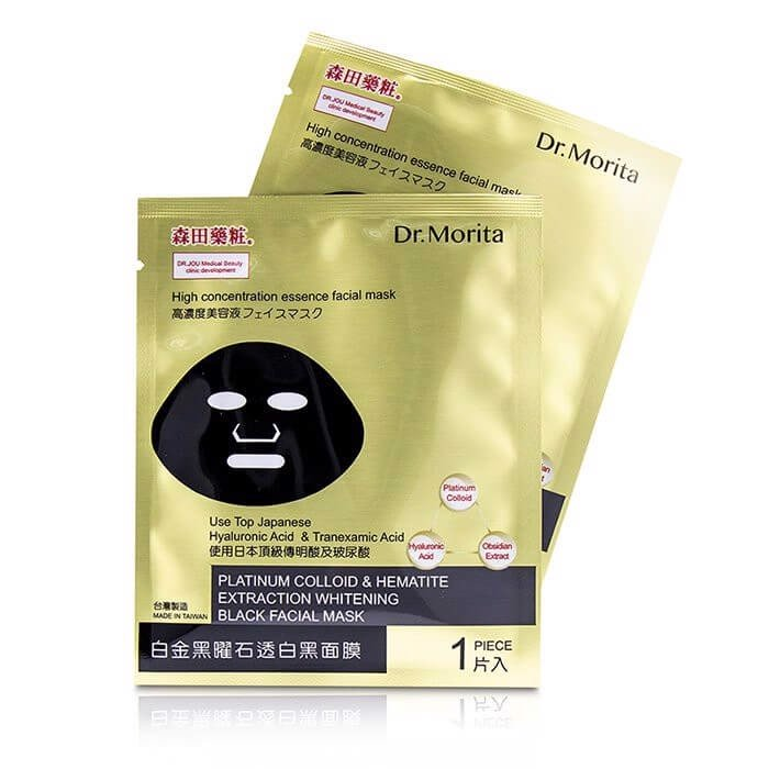 Mask dưỡng trắng da Dr.Morita Platinum Colloid & Hematite Extration Whitening Black Facial Mask