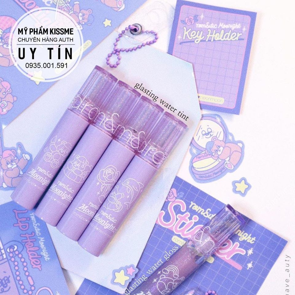 Son Tint Bóng Romand Glasting Water Tint Limited Edition