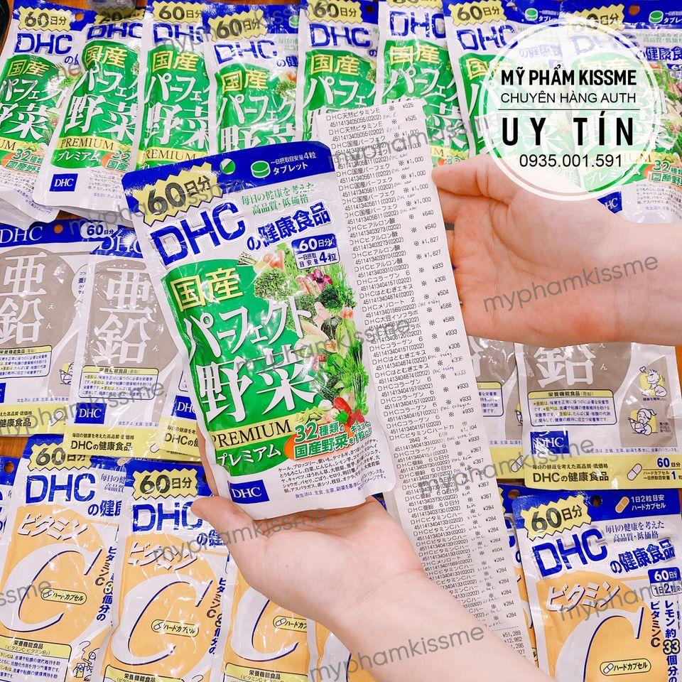 Viên Uống Rau Củ DHC 60 ngày