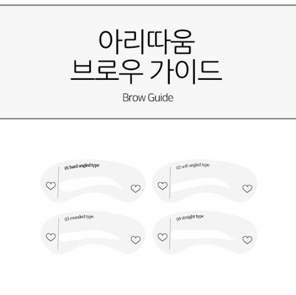 Khuôn Kẻ Chân Mày Aritaum Eyebrow Guide